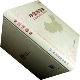 中国地图集 2016年新版 精装第二版 全新插图 当天发