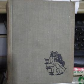 春潮  屠格列夫俄文原版 精装本道林纸印 精美简洁的插图 让人爱不释手学速写的要看看照片