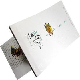 伍拾叁次 浮世浮世绘 歌川广重 朱赢椿 现货 绝版珍藏