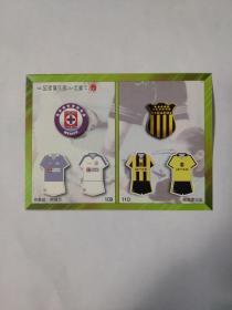 足球俱乐部 百大俱乐部队徽队服档案系列 佩纳罗尔 克鲁兹阿祖尔
