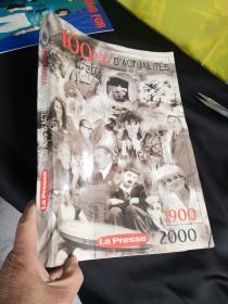 LA PRESSE 1900-2000报纸缩印本