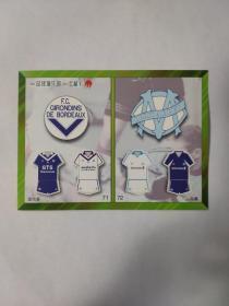 足球俱乐部收藏卡 百大俱乐部队徽队服档案系列 波尔多 马赛