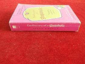 Confessions of a Shopaholic . Sophie Kinsella【一个购物狂的自白。索菲·金塞拉】