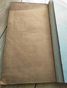 儒门法语  彭清鵬承業堂家印本 民国11年  大开本白纸精印线装全一册