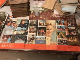 新阿尔巴尼亚画报1968、1969、1970、1971、1972、1975年全6期 其中71年缺5,68年缺1、2、3,共计32本合售,私藏品好 S