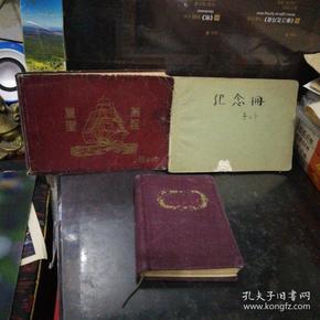 中国作家 编剧 中杰英  1948年日记本纪念册  共3本