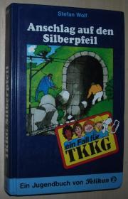 德语原版少年儿童侦探小说 Ein Fall für TKKG, Bd.34, Anschlag auf den Silberpfeil 精装 Gebundenes Buch – 1985 von Stefan Wolf (Autor), Reiner Stolte (Illustrator), Egon Fein (Bearbeitung)