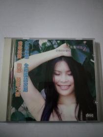 CD 周慧精选