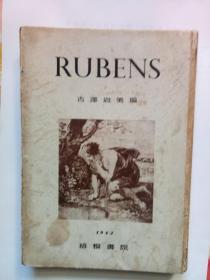1943年日文版RUBENS(鲁本斯)《民国时期,硬精装,孤本》