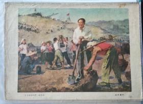 【毛主席和我們一起勞動】 王式廓  作畫