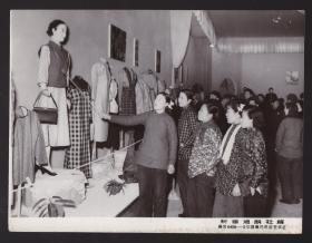 50年代服装展示