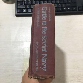 Guide to the Soviet Navy苏联海军指南第2版(英文原版)精装