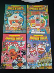 哆啦A梦历险记1、2、4、5(64k),