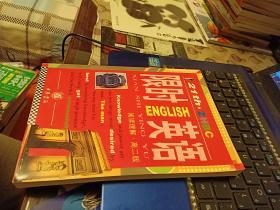 限时英语--阅读理解 高二版