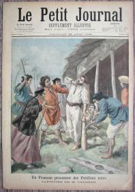1895年8月25日法国原版老报纸《Le Petit Journal》— 法国将军卡雷尔被黑旗军俘虏