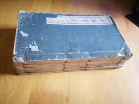 梦溪笔谈 附补校(线装全六册,1957年就渭南严氏原版印行)