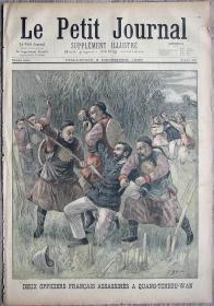 1899年12月3日法国原版老报纸《Le Petit Journa》— 法国军官在广州湾被杀