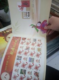 邮票  2013北京 全国鼓舞邀请赛