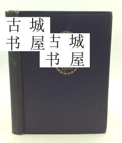 古籍《 犹太人生活的诗集 》1927年出版,精装