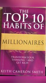 THE TOP 10 HABITS OF MILLIONAIRES[这10个习惯成为百万富翁]