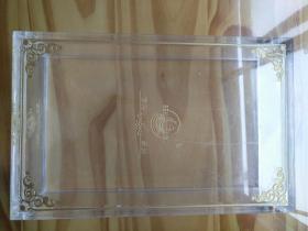 香港 新洲 亚力克 亚克力 空盒子 18*28*6厘米