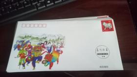 迎春封:喜迎新春(贴80分壬午年生肖马年邮票、2002-1邮票)吉林省邮票公司发行,发行量5000枚