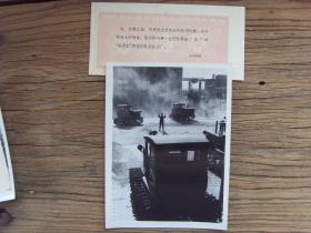 """1963年,洛阳第一拖拉机厂""""东方红""""拖拉机正在出厂"""