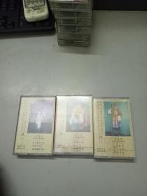 尹鸿达老旦唱腔专辑(一,二,三)