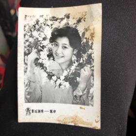 七十年代老照片 影坛新秀-陈冲