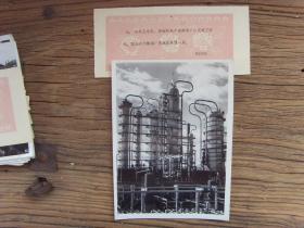 1963年,甘肃兰州炼油厂(兰炼)减压车间