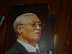 耄耋华章--著名心理学家牟文博教授八十华诞纪念【签名本】