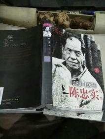 陈忠实文集2(1983-1984)