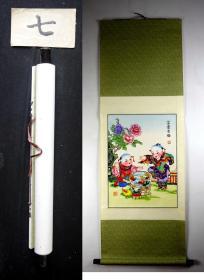 立轴老年画 约七八十年代 杨柳青画社《富贵吉祥》品相极佳 木板水印 整体尺寸:149*52cm(第27批 7号)