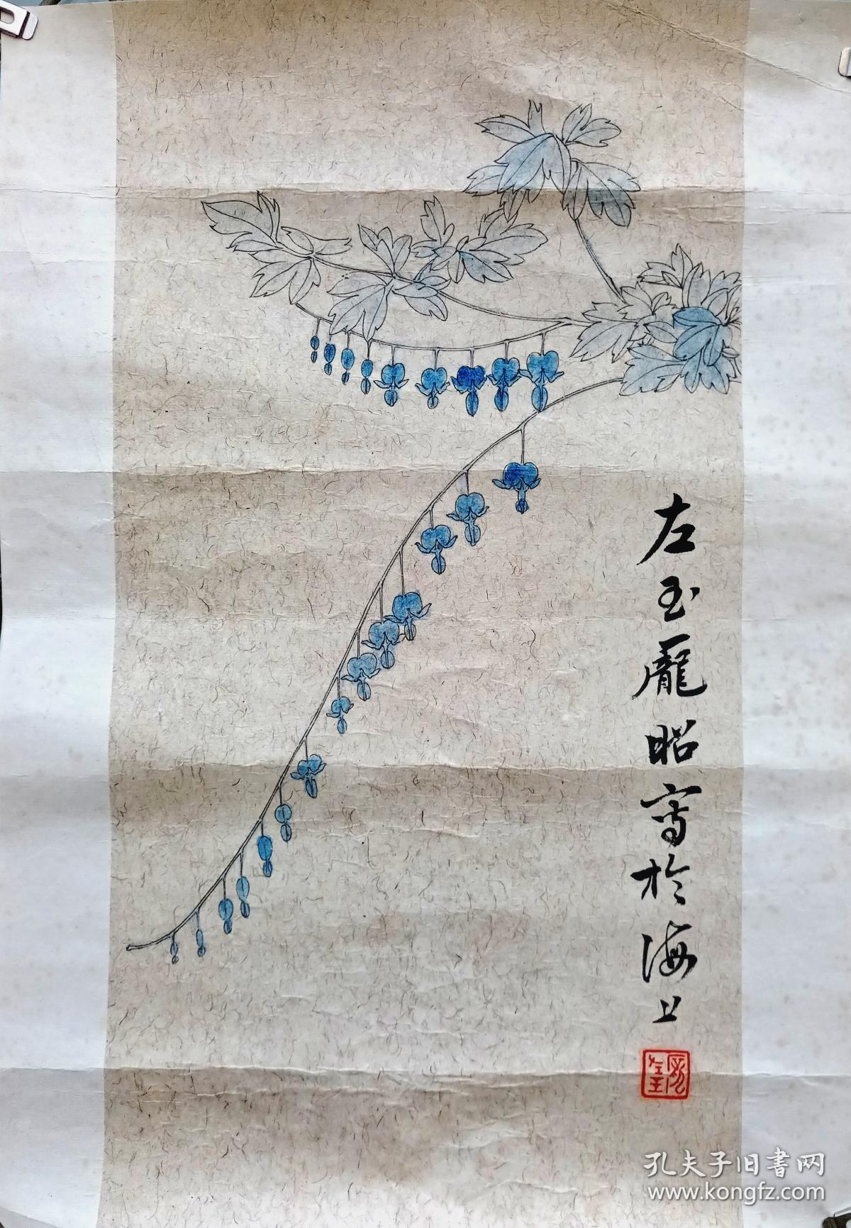 庞左玉,花卉托片
