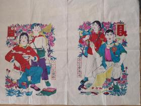 精美白绵纸!!80年代印改革版画潍县杨家埠木版年画社出品*人人学雷锋个个争先进一对