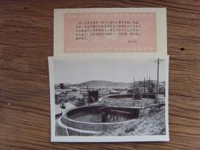 1963年,安徽向山硫矿厂,一期工程已经完工