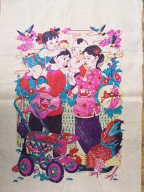 精美白绵纸!!80年代印改革版画潍县杨家埠木版年画社出品*比娃娃