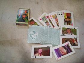天龙八部高级扑克——经典武侠巨片人物.风采各异(54张全)