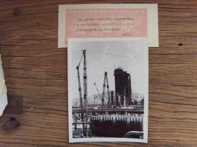 1963年,安徽马鞍山钢铁公司焦化厂
