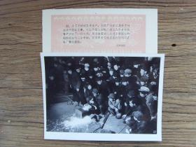 1963年,沈阳气体压缩机厂老工人李贵,在沈阳高压开关厂传授快速切割钢材经验