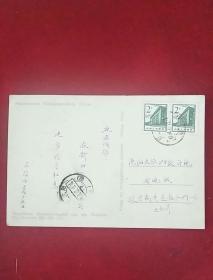 1986年邮资明信片,贺年卡