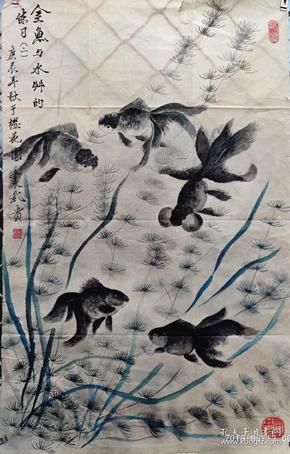 画的超级好的水墨金鱼,款不详,识者得。