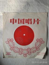 中国唱片 英语教学片  初级班 第二部分第十七课 第十八课 (一张)