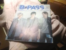 买满就送 日本明星杂志 BPASS 有HYDE 玉木宏