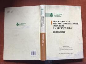 第六届国际耐火材料会议论文集【大16开,精装,英文】