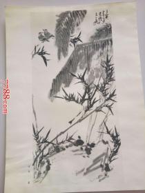 李苦禅:竹雀(册页26*35cm)折叠寄送