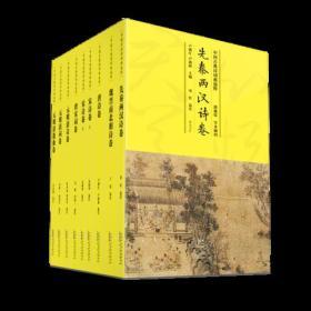 中国古典诗词曲选粹(套装)