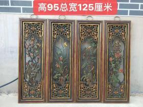 """漆器""""梅、兰、竹、菊""""四条屏一套,品相完好,悬挂佳品,高95cm,总宽125cm。"""