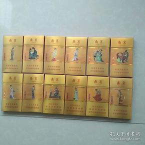 南京(金陵十二钗)