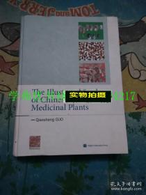 The Illustrated Seeds of Chinese Medicinal Plants(中国药用植物种子原色图鉴)